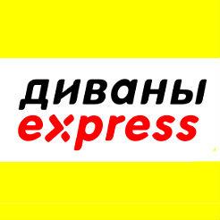 Логотип фабрики «Диваны express»