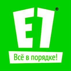 Логотип фабрики «Е1»