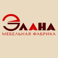 Логотип фабрики «Элана»