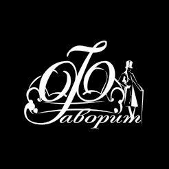 Логотип фабрики «Фаворит»
