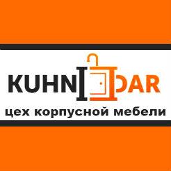 Логотип фабрики «Кухнидар»