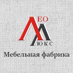 Логотип фабрики «Лео Люкс»