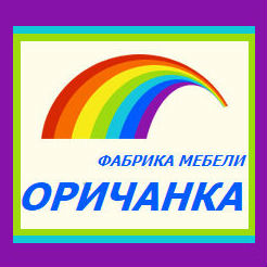 Логотип фабрики Оричанка