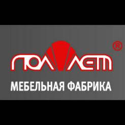 Логотип фабрики «Поллет»
