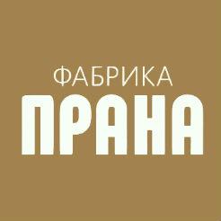 Логотип фабрики Прана