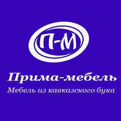 Логотип фабрики «Прима-Мебель»