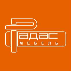 Логотип фабрики Радас