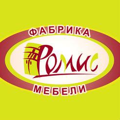 Логотип фабрики «Ромис»