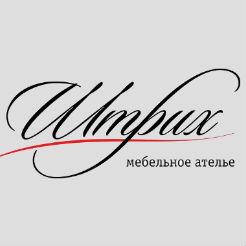 Логотип фабрики Штрих