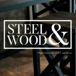 Логотип мастерской «SteelWood»