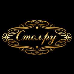 Логотип фабрики «Стол.ру»