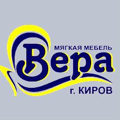 Логотип фабрики Вера