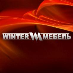 Логотип фабрики «Winter Mebel»