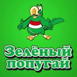 Логотип фабрики «Зеленый Попугай»