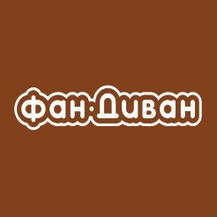 Логотип фабрики «Фан-Диван»