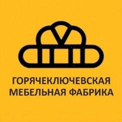 Логотип АО «Горячеключевская мебельная фабрика»