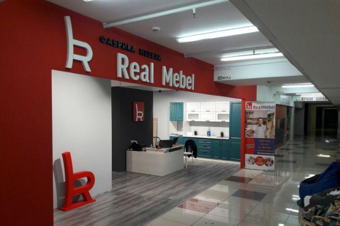 Фото фабрики «Real Mebel»