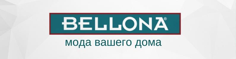 Мебельная фабрика Bellona. Мягкая мебель Bellona