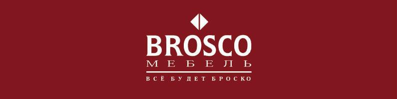 Мебельная фабрика Brosco. Мягкая мебель Brosco