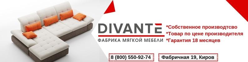 Баннер фабрики Divante