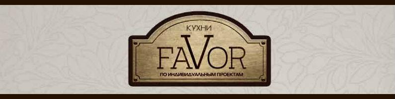Мебельная фабрика Фавор. Мебель Фавор для кухни