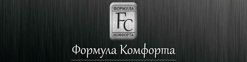 Баннер фабрики «Формула комфорта»