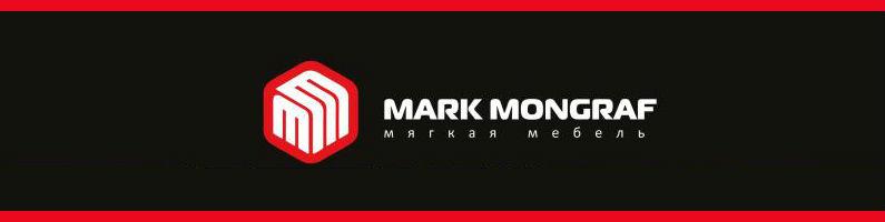Мебельная фабрика Марк Монграф. Мягкая мебель Марк Монграф