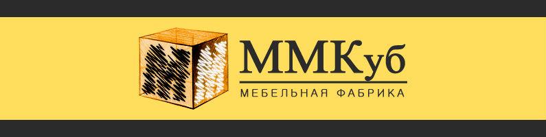 Мебельная фабрика ММКуб. Мягкая мебель ММКуб