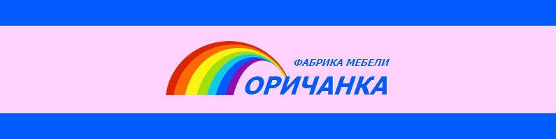 Баннер фабрики Оричанка