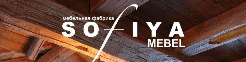 Баннер фабрики «София»