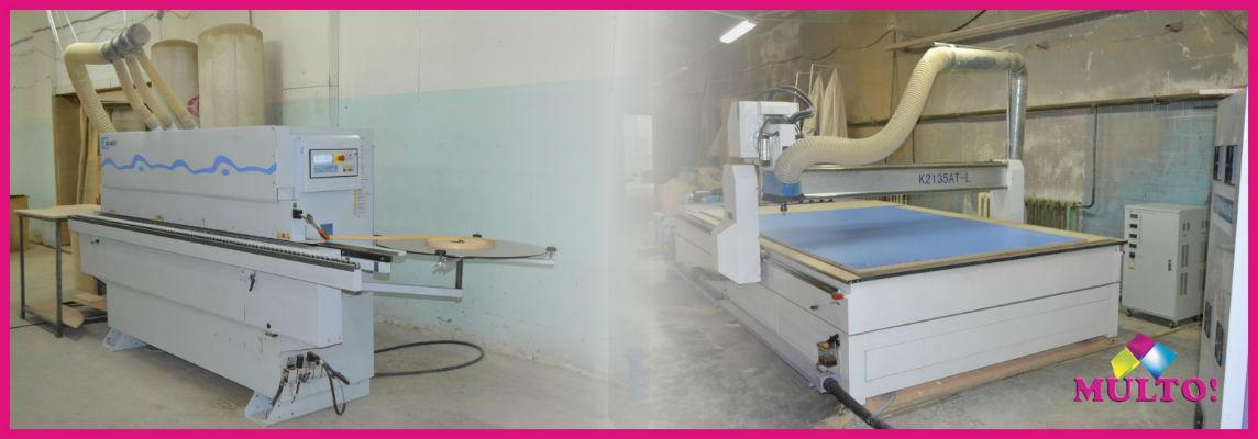 Фото фабрики Multo