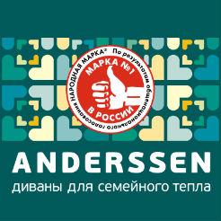 Логотип фабрики «Anderssen»