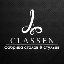 Логотип фабрики «Classen»