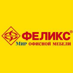 Логотип фабрики Феликс