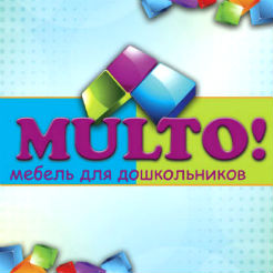Логотип фабрики «MULTO!»