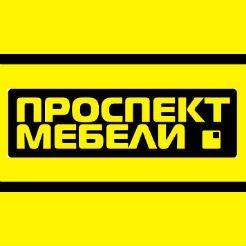 Логотип компании «Проспект Мебели»