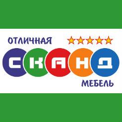 Логотип фабрики «Сканд-Мебель»