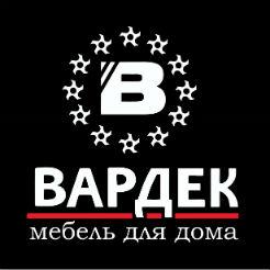 Логотип фабрики Кухни Вардек