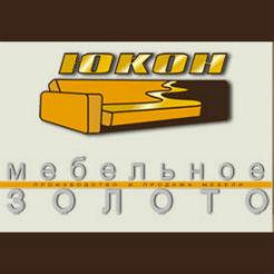 Логотип фабрики «Юкон»