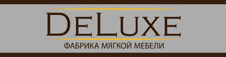 Мебельная фабрика DeLuxe. Мягкая мебель DeLuxe