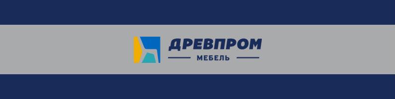 Мебельная фабрика ДревПром