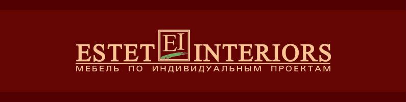 Мебельная фабрика Estet Interiors. Мягкая мебель Estet Interiors