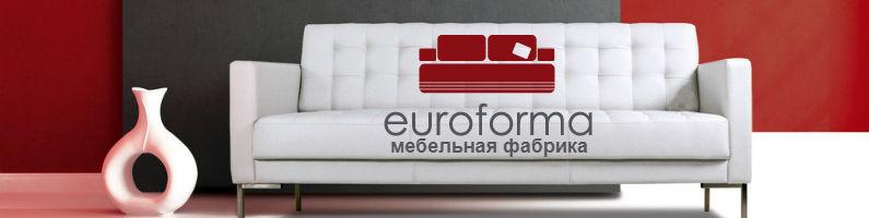 Мебельная фабрика Евроформа. Мягкая мебель Евроформа