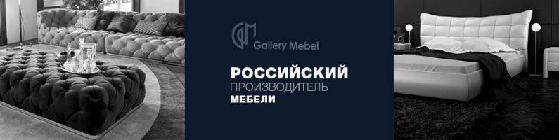 Мебельная фабрика GM. Мягкая мебель GM