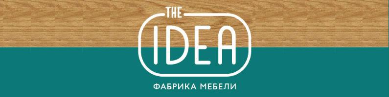 Мебельная фабрика Идея. Корпусная мебель Идея