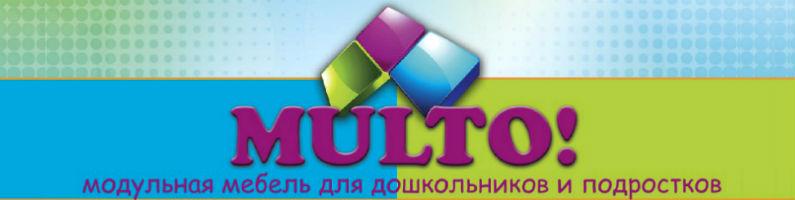Мебельная фабрика Multo. Мебель Multo для детей