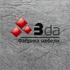 Логотип фабрики «Три Да»