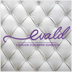Логотип фабрики «Эвальд»