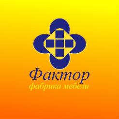 Логотип фабрики «Фактор»