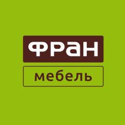 Логотип фабрики «Фран»